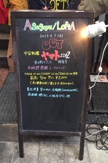 2019-04-07T20:49:09.jpeg