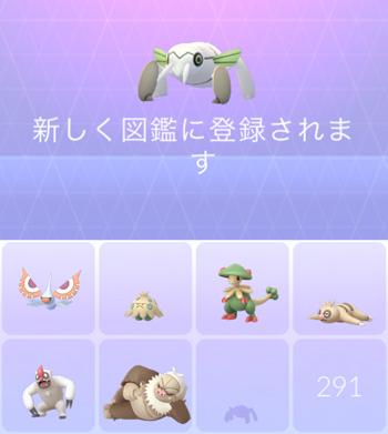 poke48.jpg