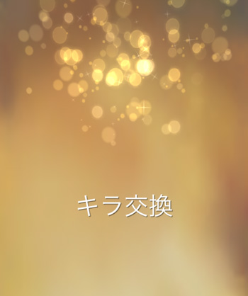 tatu8.jpg